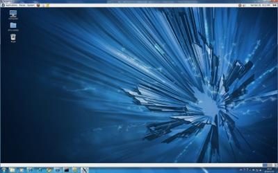 Cygwindesktop